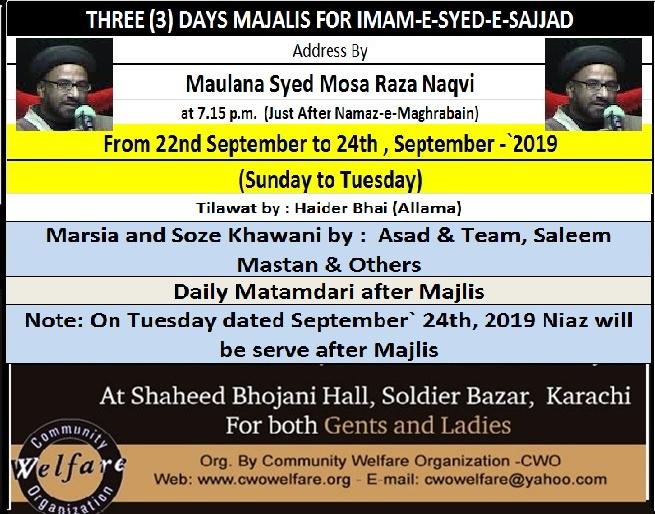 Majlis Imam Syed Sajjad 2019 - English
