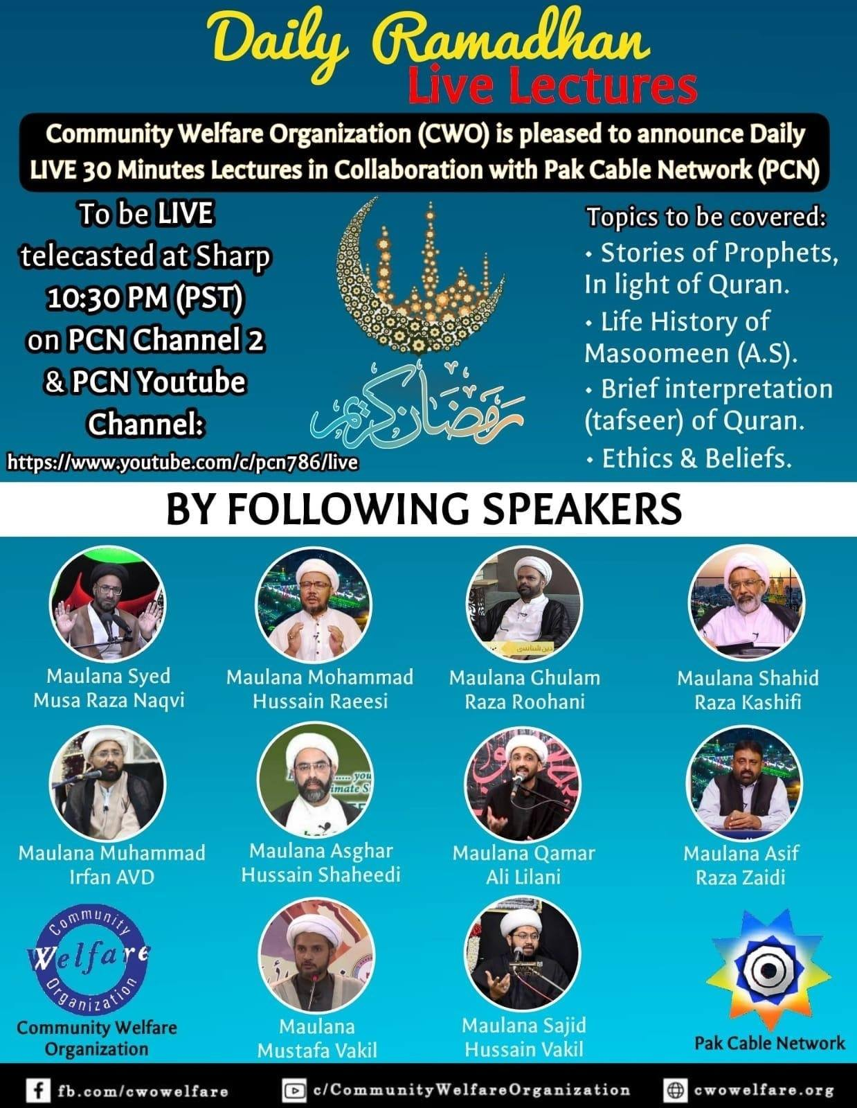 Daily LIVE Ramadhan Lectures - English